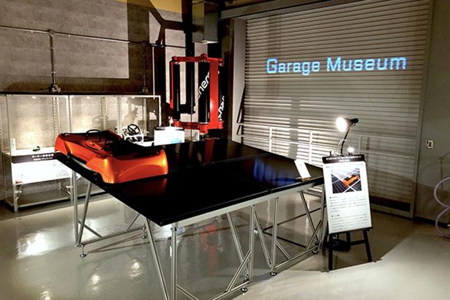 Garage Museum